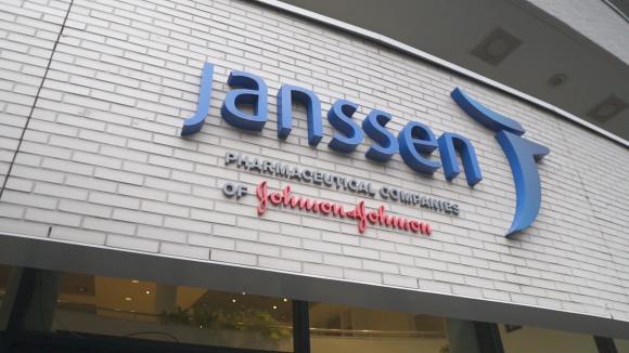 Wysoka skuteczność ochronna szczepionki Janssen przeciw COVID-19 - najnowsze dane